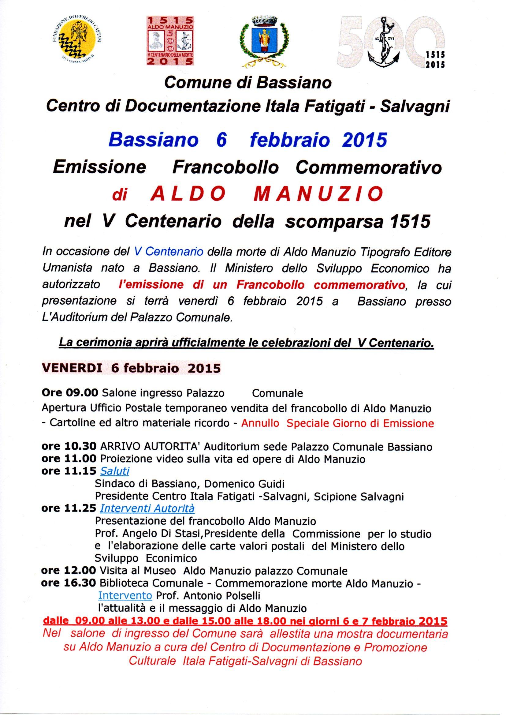 programma  manuzio213